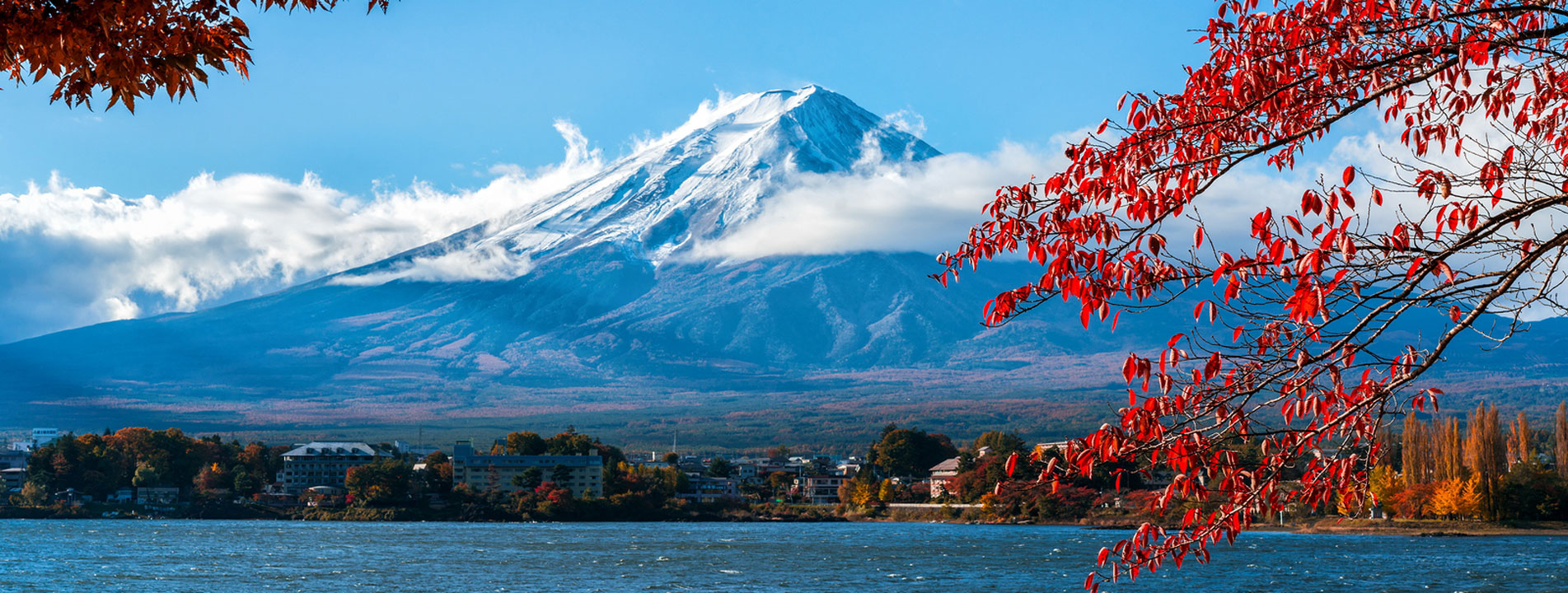 Japan Tours, picture from Mt Fuji